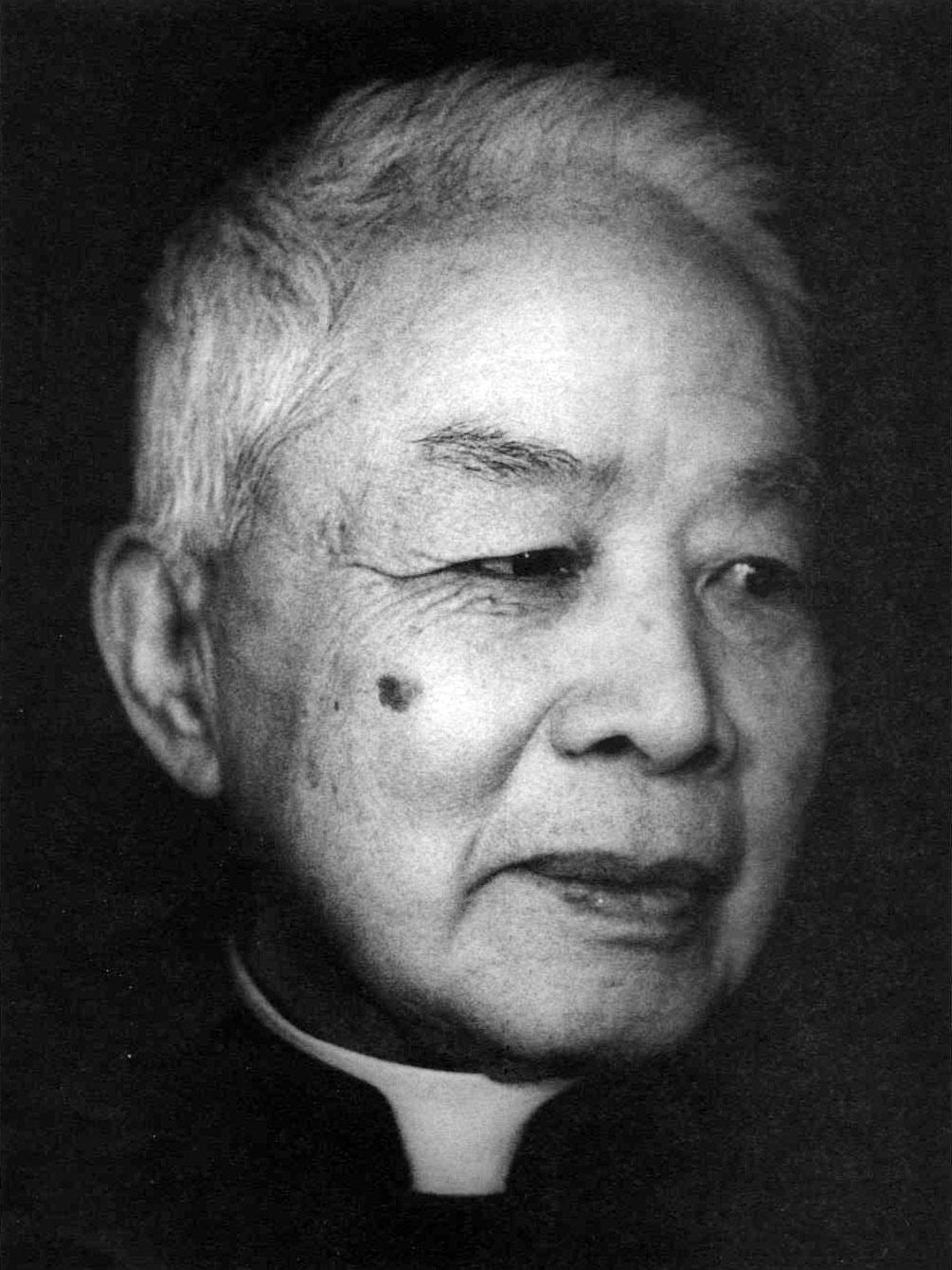 L'archevêque Pierre Martin Ngô-dinh-Thuc (1897-1984)